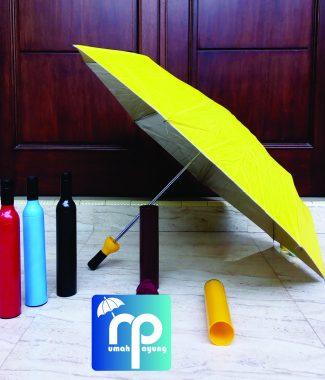 Payung Lipat Botol Polos Souvenir Promosi